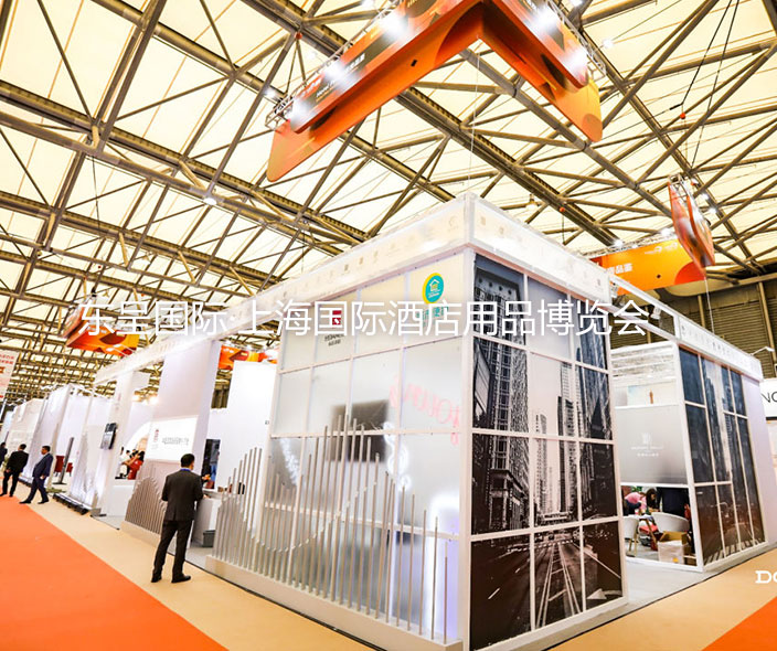 DOSSEN Booth, Shanghai International Hotel Supplies Fair, 2019